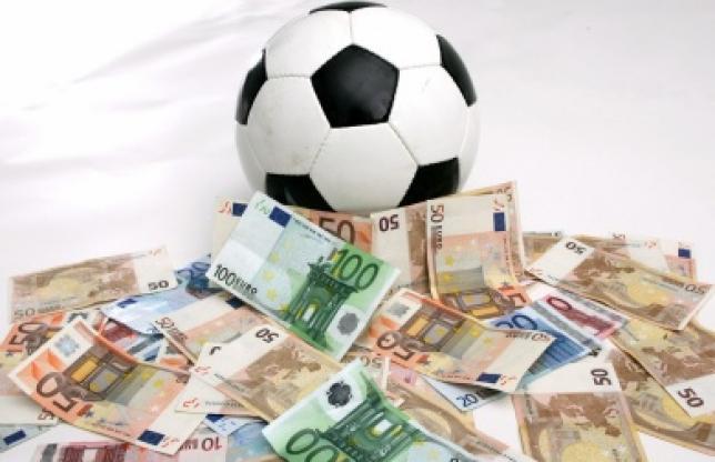 dotations primes de la coupe du monde 2014