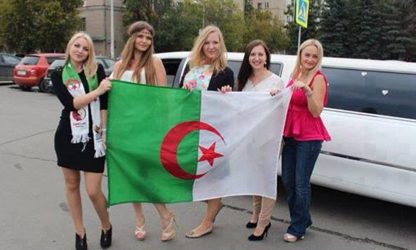 Sexy Algerie - Cute Movies Teens