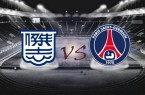 Chaine TV Kitchee Hong Kong-PSG