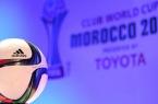 coupe du monde des clubs 2014