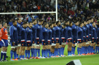 RUGBY : France vs Fidji - test match - Marseille -  08/11/2014